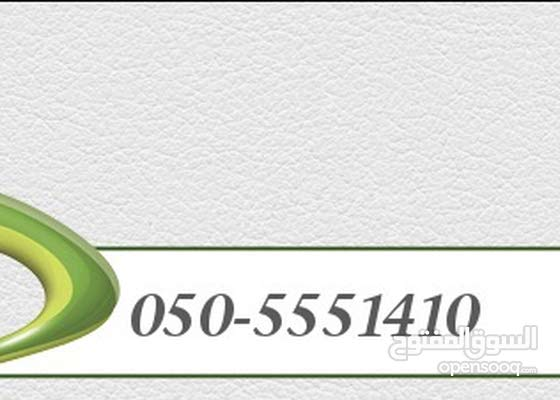 special numbers - ارقام مميزه