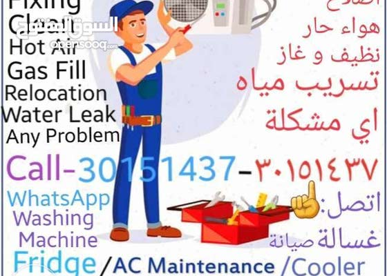 Ac And Fridge Repair,Sale,Services,Gas,Clean,Hot Air,Water Leaking All Type Prob