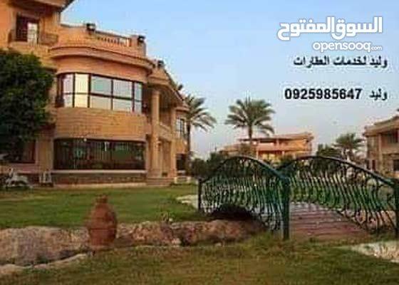 أرض مساحتها 530م بزناته ملك مقدس مدخل خاص تصنيف سكني س4 للبيع