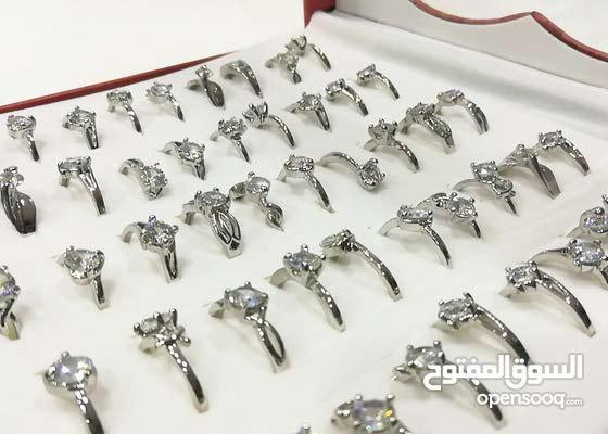 خاتم الماظ