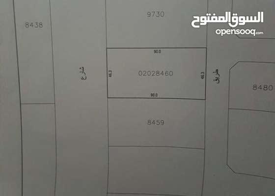 ارض في منطقة البسيتين (الساية) للبيع Land in Busaiteen (Al Sayah) for sale