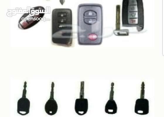 أخصائي فتح السيارات وعمل مفاتيح مع البرمجه