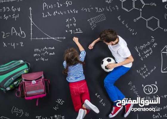 مدرس رياضيات اردني  خبرة طويله  لجميع المراحل