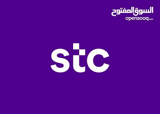 الياف بصريه stc