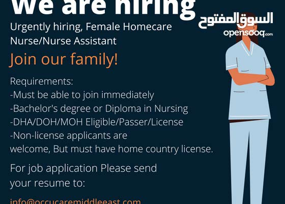 Urgently hiring, Female Homecare Nurse/Nurse Assistant