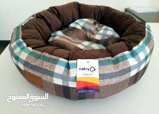 Limited Offer!! All pets beds available now best Quality