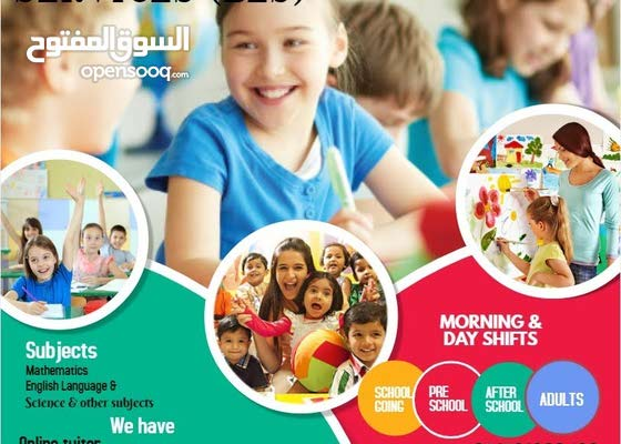 English Tuition for children and adults.