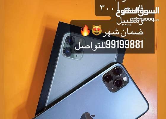 ايفون 11 برو ماكس 64 Mobiles Apple Iphone 11 Pro Max Al Dhahirah Ibri 141278020 Opensooq