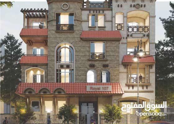 شقة أرضي 193 متر + حديقة 125 متر للبيع في بيت الوطن الحي الخامس L