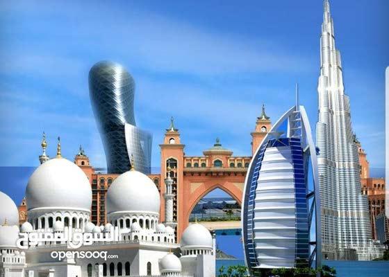 مطلوب للعمل في دبي. الإمارات العربية المتحدة. علاج وظيفي وعلاج نطق ولغة