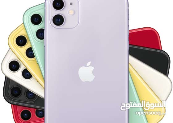 ايفون 11 64جيبي جديد مع هدايا مجانيه