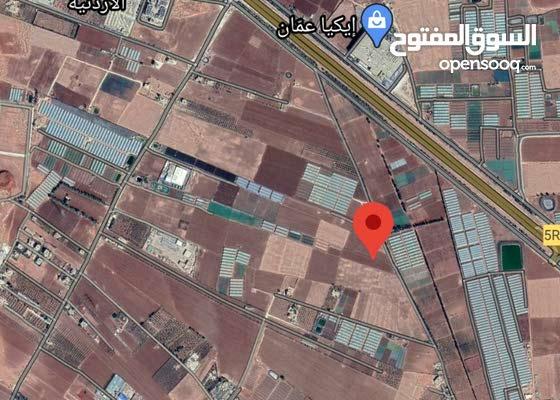 ارض 4 دونم   للبيع شارع المطار  للبيع المستعجل لقطه مميزه