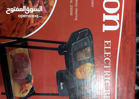 ikon grill