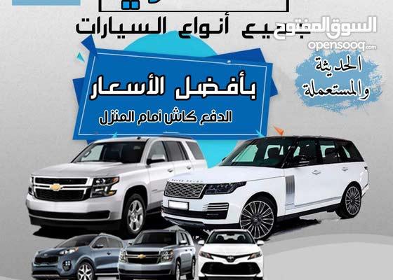 جميع أنحاء الإمارات