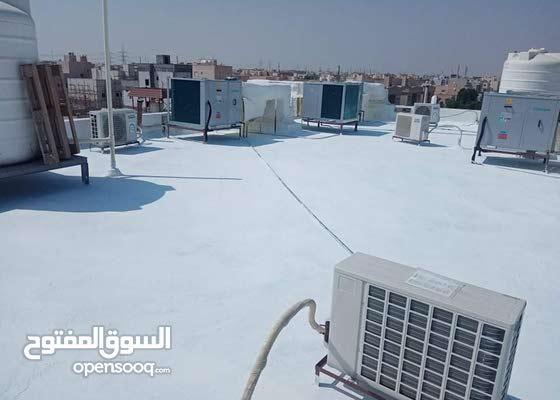 عازل أمريكي لجميع مشاكل الخرير والرطوبه والحراره ابو طلال 97913225