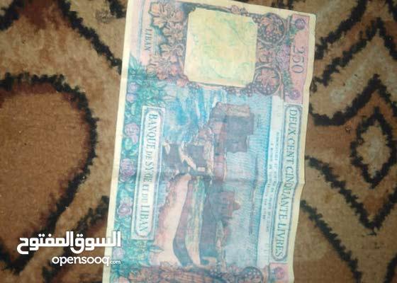 250 ليرة مصرف لبنان و سوريا سنة 1939