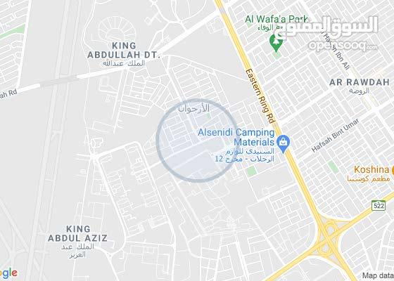 ارض للبيع في حي الملك عبدالله