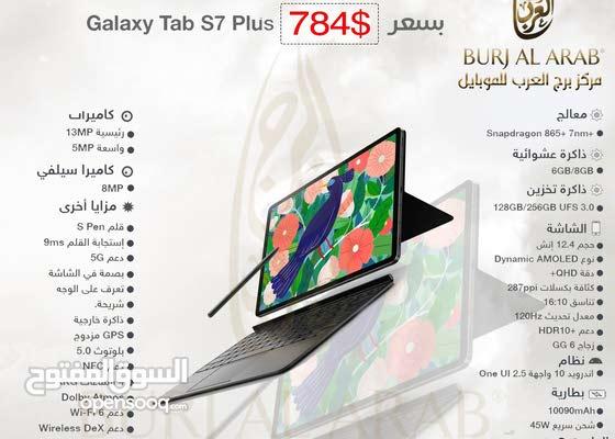 Samsung tab S7 plus