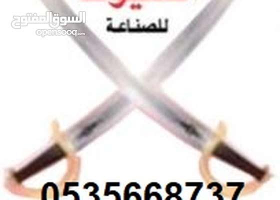 مصنع السيوف القوية للبلاستيك صناعة طباعة جميع الاكياس البلاستيك 0535668737