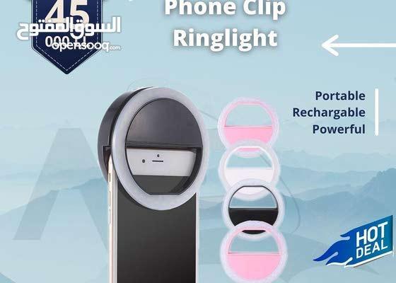 phone clip ringlight