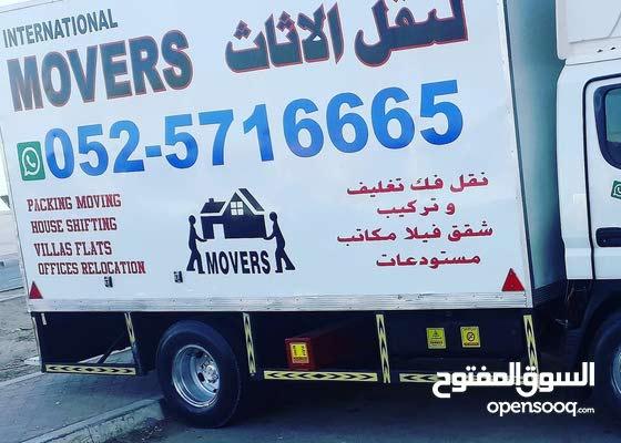 نقل  اثاث  الإمارات