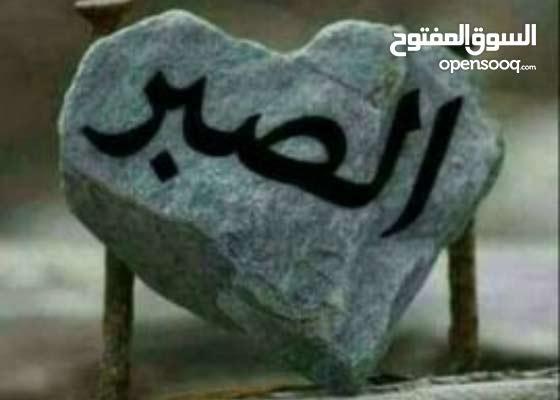 سايق يبحث عن عمل ملم بشوارع الرياض ا