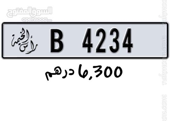 new number