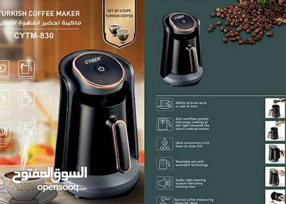 ماكينة صنع القهوة التركية 500 وات CYTM-830 أسود/نحاسي