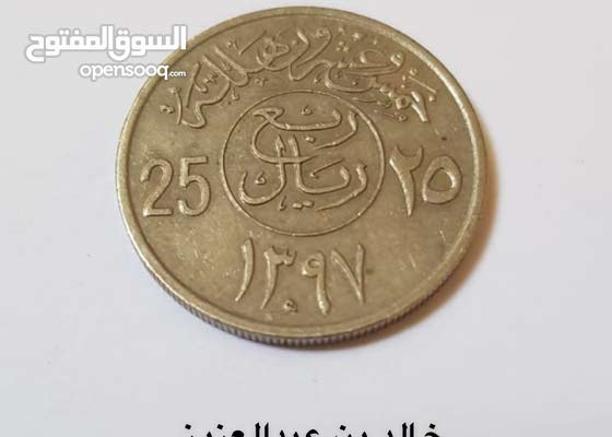 عملة معدنية سعودية نادرة للبيع