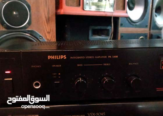 philips integrated stereo amplifier