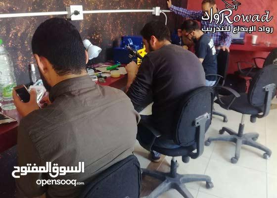دورة صيانة اجهزة خلوية شاملة بشهادة معتمدة من وزارة العمل الاردنية