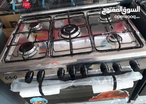 افران سكاي ستار مصريه 90×60
