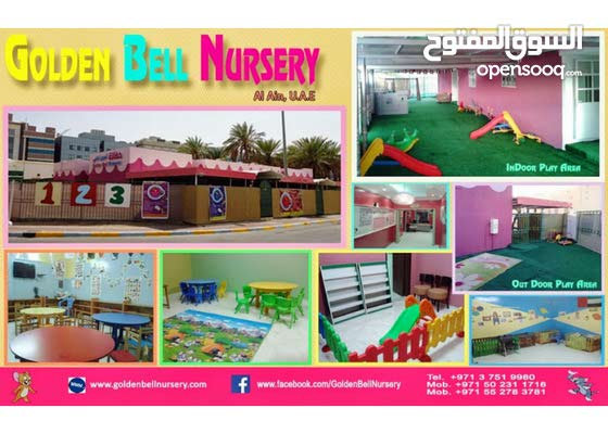 Nursery For Sale! (Top Rated)