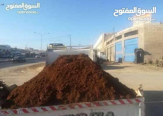 تراب احمر نخب قلاب مترين سعر النقلة داخل عمان 20 دينار