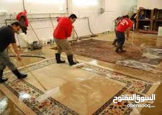 شركة غسيل سجاد بمصر 01095751515 غسيل موكيت بالقاهره و الجيزة01227294604