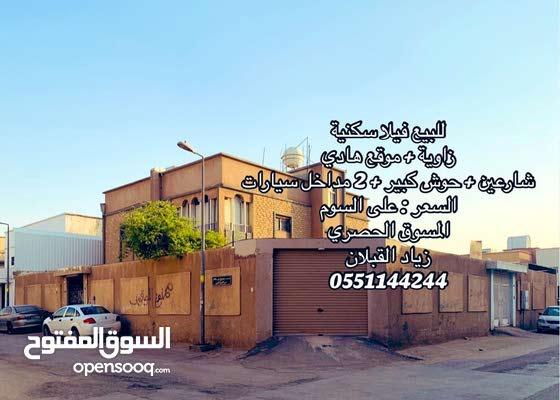 فيلا للبيع في الرياض حي النسيم ( زاوية + شارعين + حوش كبير ) فلل زاويه