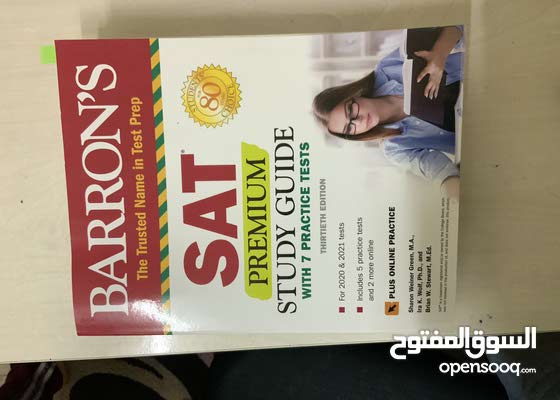 Barron's SAT Premium guide Latest edition (2020) with 7 practice tests