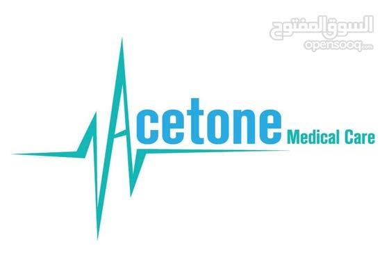 مطلوب طبيبه للعمل في عيادة شركة في عمان الدوام من الأحد إلى الخميس