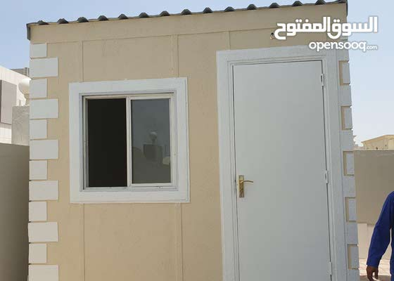 بيوت جاهزة للبيع ( كرفانات ) 0562341219