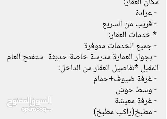 apartment for rent in TripoliSouq Al-Juma'a