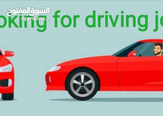I'm looking for driving jobs in UAE