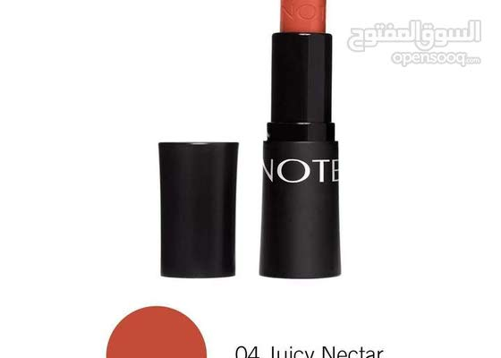 NOTE ULTRA RICH COLOR LIPSTICK - 04 Juicy Nectar