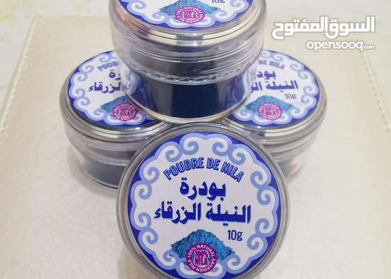 النيلة الزرقاء حرة من الصحراء  المغربية
