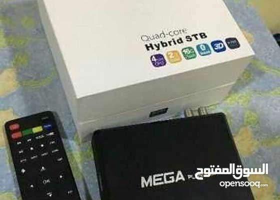 Satellite Megaplus gold