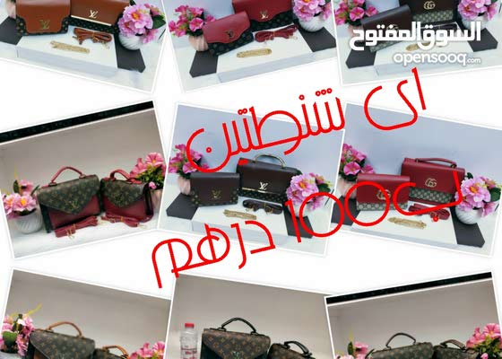 a New Hand Bags in Ajman is up for sale