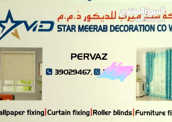 sitra blinds wallpaper