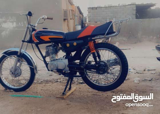 دراجة نامة للبيع