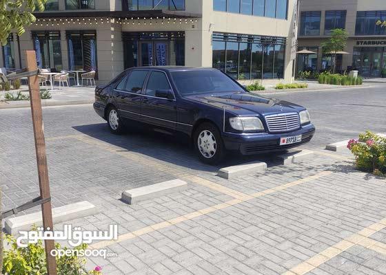 W140 S500 Executive Edition