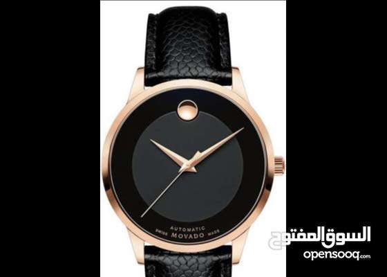 Movado leather casual watch for women and men