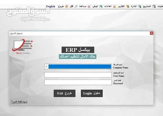 التسجيل في الضريبة مجانا Free registration VAT
